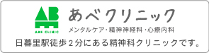 banner_tokyo1a